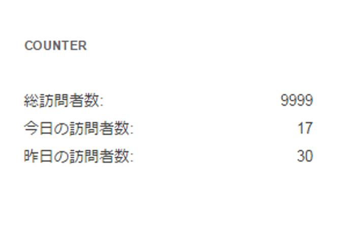 スクリーンショット 2015-08-12 16.57.11
